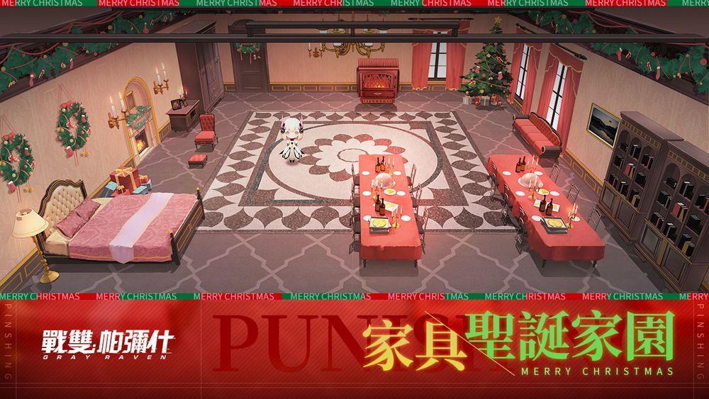 《战双帕弥什》活动副本「圣诞奇妙夜」来袭共赴圣诞之约