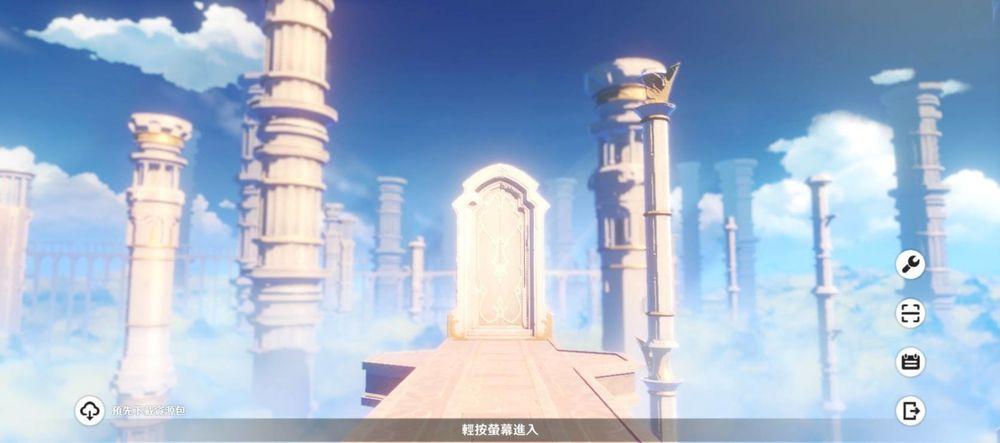 《原神》将展开预先下载功能测试于2月1日开放下载1.3版本更新