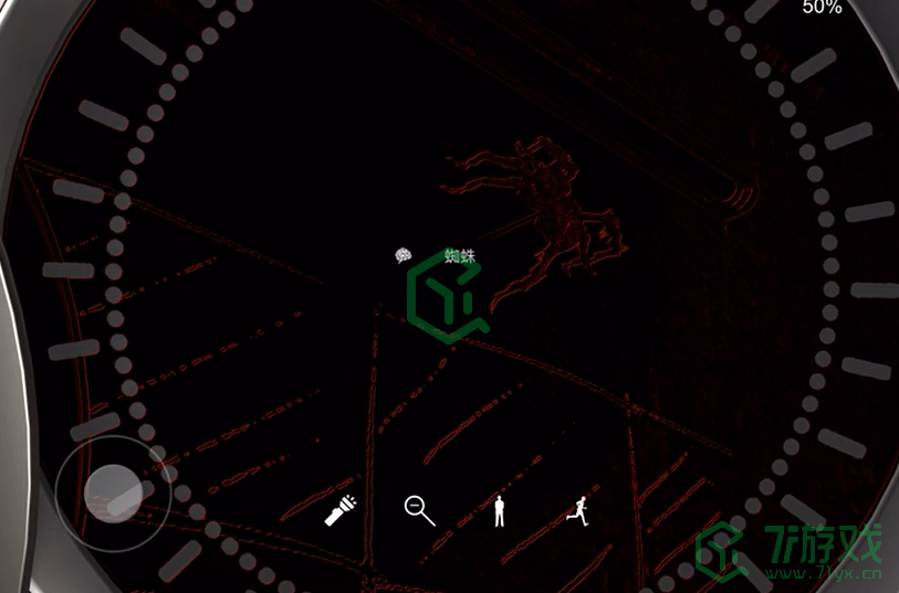 《孙美琪疑案:12》五级线索——蜘蛛