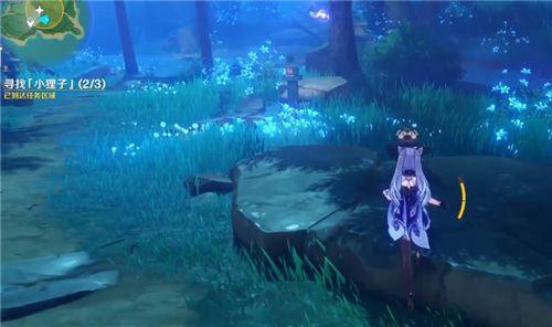 《原神》镇守之森小狸子位置介绍