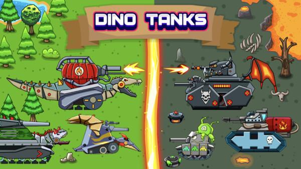 恐龙坦克截图