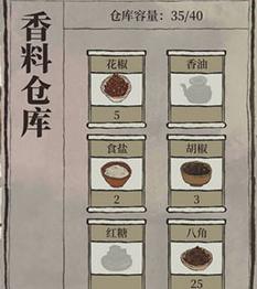 《江南百景图》花椒最新获取方法